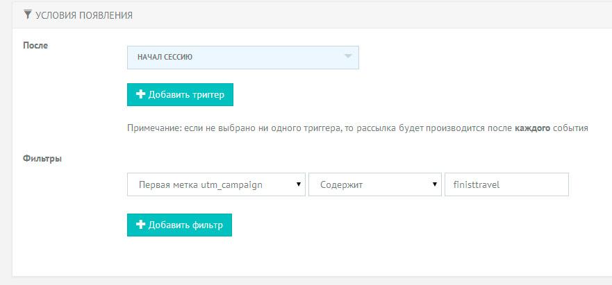 uslovia_poyavlenia